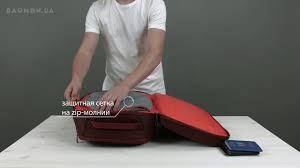 Обзор сумки-<b>рюкзака THULE Subterra</b> Carry On - YouTube