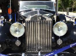 <b>Решетка</b> (автомобиль) - <b>Grille</b> (car) - qwe.wiki