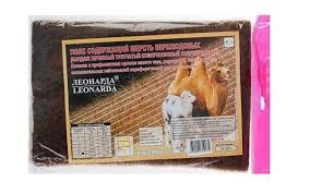 <b>Пояс из верблюжьей</b> шерсти xxxl по цене от 440.91 руб в Уфе ...