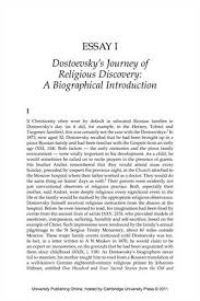 a href  quot http   desk beksanimports com how to write an essay    comparison contrast essay introduction sample