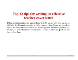 teacher cover letter cover  seangarrette cotop  tips for writing an effective firefighter cover letter     teacher cover letter