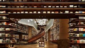 This <b>new</b> 4500-sq-m bookstore in China is a public palace - News ...