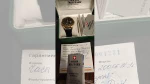<b>Часы Swiss military</b> by hrono Ref. <b>SMA30003</b>.13 купить в Санкт ...