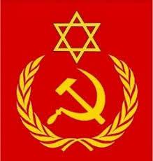 ציונות קומוניסטית 1