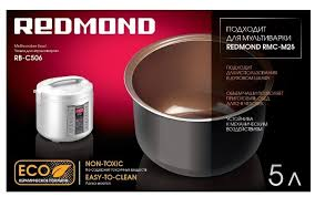 Купить <b>Чаша REDMOND RB-C506</b> коричневый по низкой цене с ...