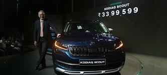 <b>Skoda</b>-Auto.co.in