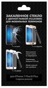 <b>Защитное стекло DF</b> iColor-1... — купить по выгодной цене на ...