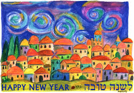 Image result for shana tova 2015