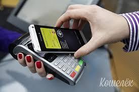 Как мы превратили телефон в банковскую карту / Блог компании ...