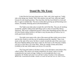me essay me essay wwwgxart stand by me essay alevel media studies    stand by me essay a level media studies marked by teachers comdocument image preview