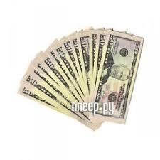 Купить Шуточные купюры СмеХторг <b>50</b> баксов <b>пачка</b> 100шт по ...