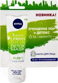 Купить Маска <b>для лица Nivea</b> Urban Detox Purify 75мл с ...