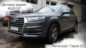 Установка <b>доводчика</b> (дотяжка) <b>дверей</b> на Audi <b>Q7</b> - На основе ...