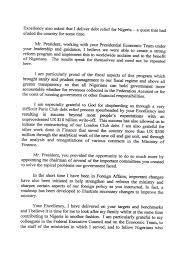 dr ngozi okonjo iweala s letter of resignation the fgn s reply to dr ngozi okonjo iweala s letter of resignation