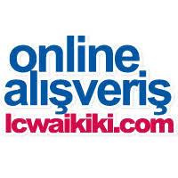 LC Waikiki: ЛС Вайкики Казахстан - интернет магазин