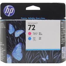 Оригинальная <b>печатающая головка HP C9383A</b> (№72 ...