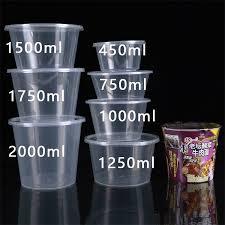 Дешевые круглые прозрачные одноразовые <b>пластиковые чаши</b> ...