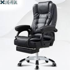 <b>Office Chair</b> Back Cover <b>Computer Office Chair</b> Covers <b>2 Pcs</b> ...