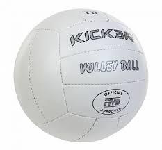 <b>Мяч</b> волейбольный <b>Larsen Kicker</b> Tip 1252 в магазине GetSport зa ...