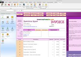 invoicing format for bakery and cake shop invoicing format for bakery and cake shop uis edition