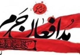 تشیع پیکر پاک شهید مدافع حرم 28 خرداد در رفسنجان