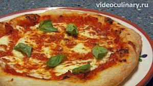 Просто <b>итальянская Пицца</b> - рецепт Видео Кулинарии