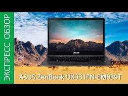 Экспресс-обзор <b>ноутбука ASUS ZenBook</b> 13 <b>UX331FN</b>-<b>EM039T</b>