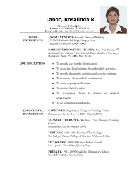 caregiver babysitting job position resume sample eager world it