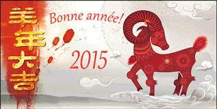 """Résultat de recherche d'images pour """"année de la chèvre 2015"""""""