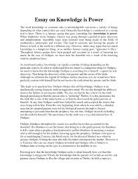 essay on power essay about knowledge is power coursework writing geometry essay what are some interesting topics for a essays amp stories by david foster