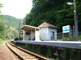 Kakumodani Station