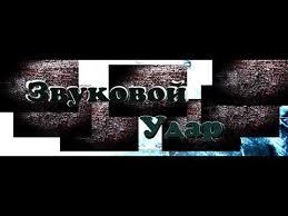 <b>Акустический гриль</b> - YouTube