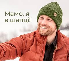 Купить <b>ремни</b> в Киеве и Украине недорого