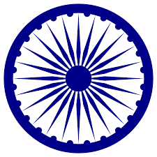 ashoka chakra illustration of the ashoka chakra as depicted on the flag of