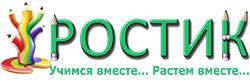 ШКОЛЬНЫЕ, ДЕТСКИЕ ТОВАРЫ / <b>Пеналы</b> / Интернет-магазин ...