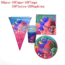 <b>trolls party</b> – Buy <b>trolls party</b> with free shipping on AliExpress version