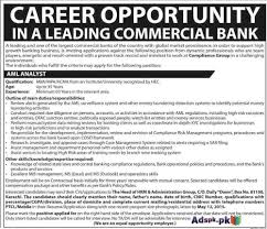 job opportunities for aml analyst mba mpa acma in leading job opportunities for aml analyst mba mpa acma in leading commercial bank