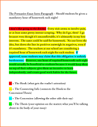 introduction paragraph template png s report template uploaded by naila arkarna