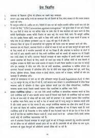 corruption essay corruption essay in punjabi language corruption essay in punjabi language   runner marketing
