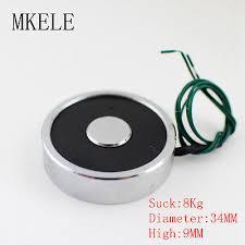 DC12V 8kg 80N <b>Electric</b> Lifting <b>Magnet Holding Electromagnet</b> ...