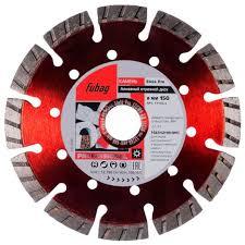 <b>Алмазный диск</b> Fubag Stein Pro, 150х22,2 мм - купить в ...