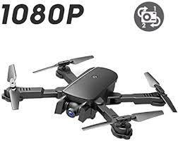 LEANO Folding 1080P HD <b>Drone Aerial</b> Camera <b>Four</b>-<b>axis Remote</b> ...