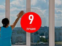 9 лучших средств для мытья окон