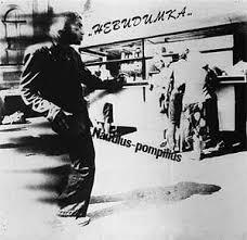 <b>Наутилус Помпилиус</b> - <b>Невидимка</b> - альбом, песни, история