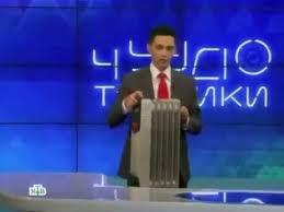 Стеклянные <b>обогреватели Пион</b> Термо <b>Глас</b> в передаче Чудо ...