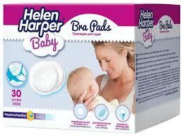 <b>Helen</b> Harper <b>Прокладки на грудь</b> для кормящих матерей ...