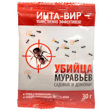<b>Инсектицид от муравьев</b>, <b>30</b> г, Инта-Вир в Москве: отзывы, цены ...