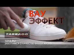 Tarrago Super White. Белая <b>краска</b> для восстановления Tarrago ...