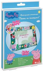 ROZETKA | Фоторамка-аппликация Перо <b>Peppa Pig Пеппа на</b> ...