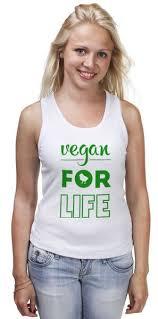 <b>Майка классическая</b> Vegan for life #587209 от catification по цене ...